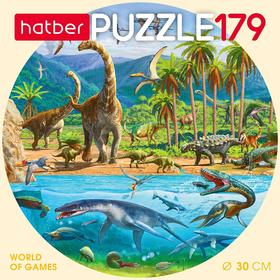 Пазл «Эра динозавров» круглый, 179 элементов