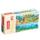 Пазл «Эра динозавров», 80 элементов