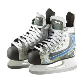 Коньки хоккейные RAPID NAVY, размер 42