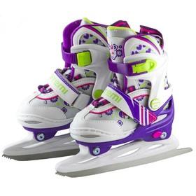 Коньки детские раздвижные Ice  Girl, S (30-33)