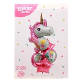 Букет из шаров «Вечеринка принцессы», фольга, набор из 5 шт. - фото 7260839