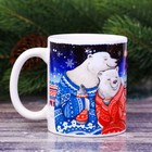 """Mug with sublimation """"YANAO.Bears with Gers"""""""