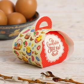 """Easter Box egg """"Easter pattern"""", 7.3 cm × 7.5 cm × 10 cm"""
