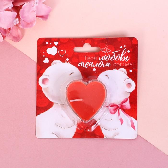 Свеча на открытке «Твоя любовь»