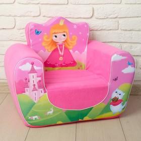 Мягкая игрушка «Кресло: Принцесса», цвет розовый