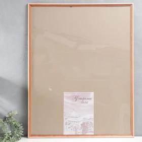 Photo frame 70x90 cm pine C20
