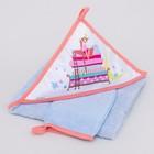 Набор для купания «Принцесса на горошине», пелёнка 90 × 90 см, рукавичка, голубой