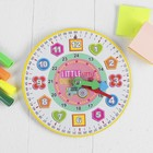 """Watch baby learning """"Fun"""" MIX"""