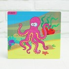 Puzzle magnetic Octopus