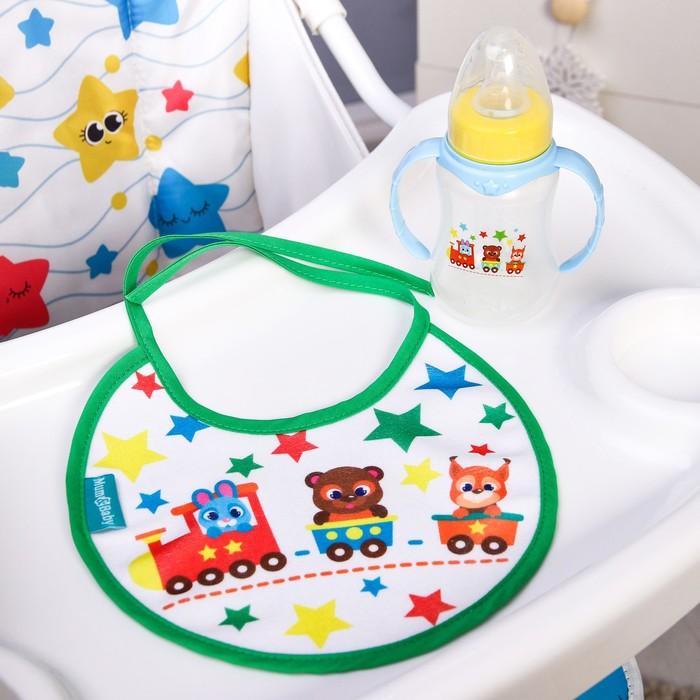Подарочный детский набор «Весёлый паровозик»: бутылочка для кормления 150 мл + нагрудник детский непромокаемый из махры
