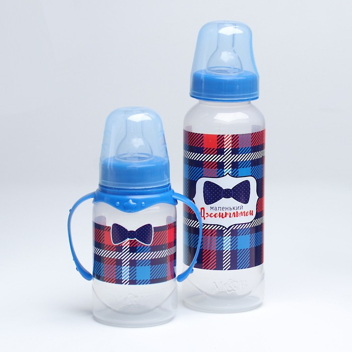 Подарочный детский набор «Маленький босс»: бутылочки для кормления 150 и 250 мл, прямые, от 0 мес., цвет синий