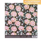 """Paper for scrapbooking with embossed """"Roses in the garden"""", 15.5 × 17 cm, 250 g/m"""