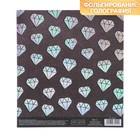 Бумага для скрапбукинга с фольгированием «Серебряные кристаллы», 15.5 × 17 см, 250 г/м