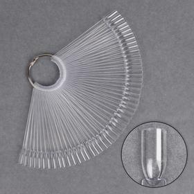 Палитра для лаков на кольце, 50 ногтей, цвет прозрачный