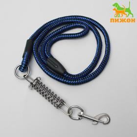 Поводок усиленный с амортизатором от рывка, 120 х 1,2 см, чёрно-синий