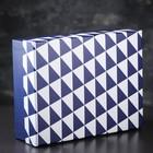 Коробка подарочная 21 х 27,5 х 8,5 см