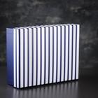Коробка подарочная 21 х 27,5 х 8,5 см - фото 8877485