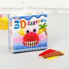 """Набор для творчества """"Создай 3D игрушку - Краб """""""