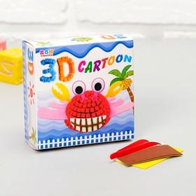 Набор для творчества «Создай 3D игрушку - Краб»