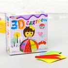 """Набор для творчества """"Создай 3D игрушку - Куколка"""""""