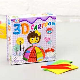 Набор для творчества «Создай 3D игрушку - Куколка»