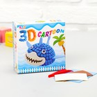 """Набор для творчества """"Создай 3D игрушку - Акула """""""