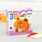 "Набор для творчества ""Создай 3D игрушку - Тигра"""