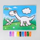 Фреска с цветным основанием «Динозавр» 9 цветов песка по 2 г
