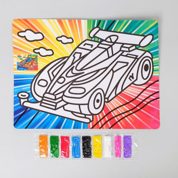 Фреска с цветным основанием «Суперкар» 9 цветов песка по 2 г