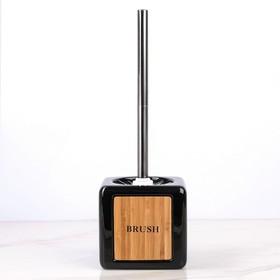 Ёрш для унитаза с подставкой «Стиль», 400 мл, 12×10×36 см, цвет чёрный