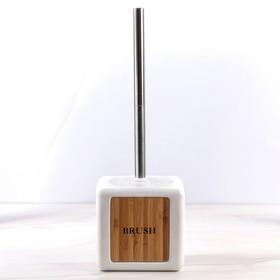 Ёрш для унитаза с подставкой «Стиль», 400 мл, 12×10×36 см, цвет белый