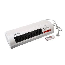 Тепловентилятор Engy N07, настенный, керамический, 2000 Вт, белый Ош