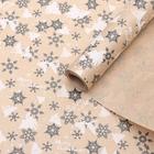 """Бумага упаковочная крафт """"Ёлки белые-снежинки черные"""", 0.6 x 10 м, 40 г/м2"""