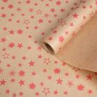 """Бумага упаковочная крафт """"Красные звезды"""",  0,6 х 10м, 40 г/м2"""