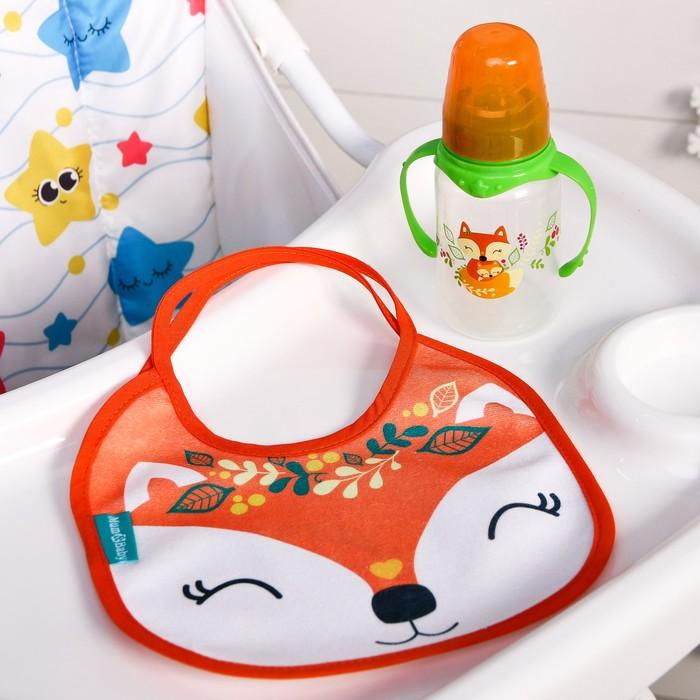 Подарочный детский набор «Лисичка Соня»: бутылочка для кормления 150 мл + нагрудник детский непромокаемый из махры