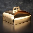 Упаковка для торта, премиум, золото, 25 х 25 х 7 см