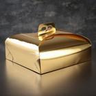 Упаковка для торта, премиум, золото, 29 х 29 х 7 см