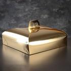 Упаковка для торта, премиум, золото, 33 х 33 х 7 см
