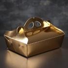 Упаковка для печенья и кексов, премиум, золото-серебро, 13 х 19 х 6 см