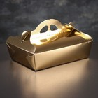 Упаковка для печенья и кексов, премиум, золото-серебро, 15 х 21 х 6 см