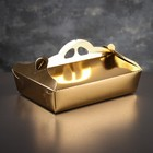 Упаковка для печенья и кексов, премиум, золото-серебро, 17 х 24 х 6 см