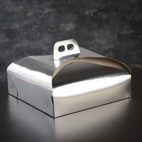 Упаковка для торта, премиум, серебро, 29 х 29 х 7 см