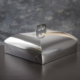 Упаковка для торта, премиум, серебро, 33 х 33 х 7 см