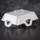 Упаковка для пирожных, BON BON, премиум, серебряное основание, 16,5 x 13 x 10 см