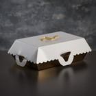 Упаковка для пирожных, BON BON, премиум, золотое основание, 23 x 14,5 x 10 см