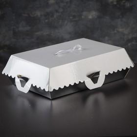 Коробка для пирожных, BON BON, премиум, серебряное основание, 27,5 x 18,5 x 10 см