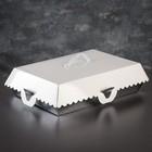 Коробка для пирожных, BON BON, премиум, серебряное основание, 32 x 22 x 10 см - фото 308035620