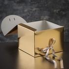 Упаковка для печенья, пасхи и кексов, премиум, золото, с лентой, 20 х 20 х 20 см