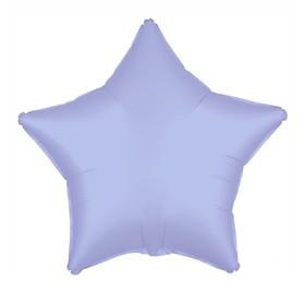 Шар фольгированный 21' звезда, цвет синие сумерки, мистик Ош