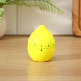 Таймер кухонный 'Лимон' механический Ош